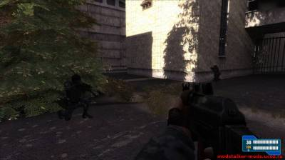 Спецназ сталкер